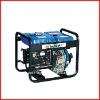 open ,2000W single phase diesel generator set
