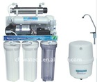 home water purifier with UV system