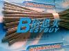 flexible stainless steel conduit