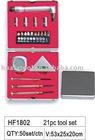 21pc tool set