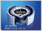Drum Brake QY16 420x150, Leading brake: SOMA caliper disc brake;ZL disc brake; drum brake and handbrake more than 20 types