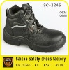 safety pvc boot manufacturer (SC-2245)