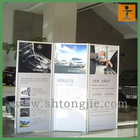 Outdoor Advertising Poster Double Board