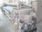 JLH6009-280cm new air jet loom