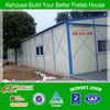 Economical color steel sandwich panel prefabricated housing