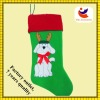 2012 green color lovely dog design style christmas stocking knit christmas stocking