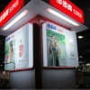 Super Brightness Advertising Led Light Box