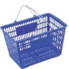 Plastic Shopping Basket with metal handles