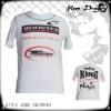 MMA fight t-shirt