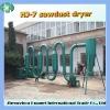 Hot airflow type HJ-7 wood sawdust dryer machine