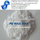 polyethylene wax for Color Masterbatch dispersant PE WAX GS-5