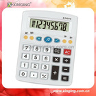 Memory Function Calculator with key tone printing logo for promotion