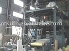 pp nonwoven production line