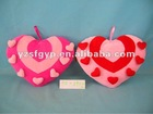 fangle stuffed plush toy heart cushion & pillow