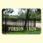 residentional wrought iron fence