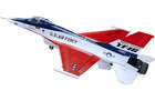 "Freewing F-16 ""Fighting Falcon"" 70mm RC EDF Jet - With Thrust Vector System - PNP"