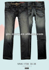 Fashion washed jeans for Men with special effect and slim pattern
