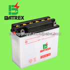 12v 7ah Motorcycle Battery 12N7B-3A