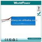 3.7V 1800mAh Li-Polymer lithium Rechargeable Battery