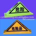 car warning light HF53