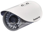 SONY Effio-E 650TVL 30M IR Waterproof camera