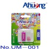 Ahuang flash memory 2GB