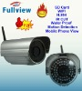 IP-D-H1850WIP---P2P H.264 WIFI Waterproof Bullet plug and play ip camera With IR-Cut