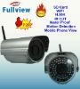 IP-D-H1850WIP---P2P H.264 WIFI Waterproof Bullet plug and play ip camera With IR-Cut