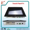 15 inch industrial touch pc