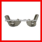 M4-M12 wing nut/fastern nuts/quick lock fastener