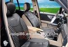 Whole sale high quality Car Seat Cushion RQ-03 White color