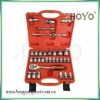 32pcs ratchet set, 1/2 inch drive tools set
