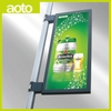 Outdoor LED Light Box