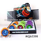 MQ62398 Alloy bearing yo-yo
