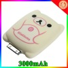 HOT selling!!! Cute Mini Portable Power charger 3000mah