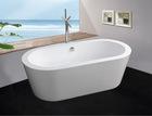 Modern Bathtub(MBA202)