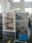 CX-400 Plastic embossing machine