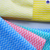0186 Spunlace Nonwoven Dyed Fabric Cleaning wipes Fabric