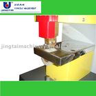 Hot Melt edge roller coater for zipper JT-2110D
