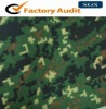 camouflage 1000d nylon cordura fabric
