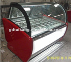 High Capacity Ice Cream Vertical Cabinet (THAKON)