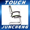 Office chair,visitor chair JS-V601