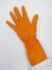 Nitrile Kitchen Glove