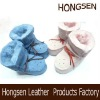 HSBB001 baby winter boots