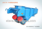 GAOFU Vibrating feeder machine