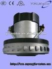 V2J-PC22-1 SAMSUNG industrial vacuumcleaner motor