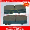 Brake pad manufacturing machine 04465-60230 for TOYOTA LAND CRUISER UZJ100 FZJ100