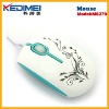Kedimei USB Mouse(M6279)