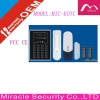 home PSTN alarm system kit MIC-EODW-TC