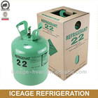 99.8% Purity r22 refrigerant for Air Condition and Refrigeration System